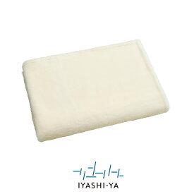 [IYASHI-YA] 洗えるジロンメリノウールブランケット(毛羽部分)/IY-1956 シングル 140×200cm