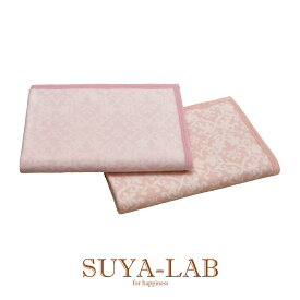 [SUYA-LAB] ウォッシャブルウールブランケット(毛羽部分)/リンジー シングル 約140×200cm