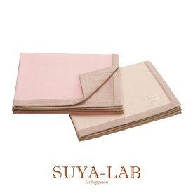 [SUYA-LAB] カシミヤ/ビクトリアラムウールブランケット(毛羽部分)/SU9905 シングル 140×200cm
