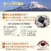 [富士山溶岩繊維]ぽかぽか富士山溶岩繊維パッドシーツセミダブル(120×205cm)/送料無料昭和西川あったかパッドシーツセミダブル敷きパッド