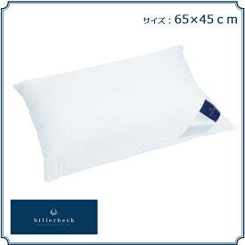 [ビラベック]アイーダ3層式羽根枕/ドイツビラベック社製65×45cmホテル枕羽毛アイーダへたりにくいハンガリー産ホワイトダック羽毛まくら枕送料無料