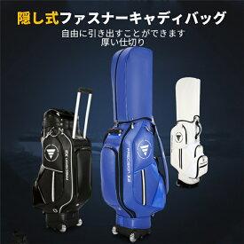 大人気★キャディーバッグ ゴルフバッグ メンズ キャディバッグ 軽量 持ち運びが容易 バッグ ゴルフ初心者 シューズ収納付き 大容量 防水