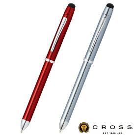 【名入れ無料】 Cross クロス テックスリープラス TECH3+ 複合ペン AT0090-13/AT0090-14