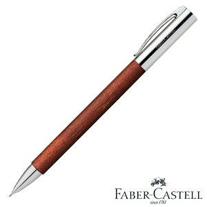 FABER-CASTELL ファーバーカステル アンビション ペアウッド シャープペンシル 138131
