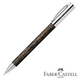 FABER-CASTELL ファーバーカステル アンビション ココスウッド シャープペンシル 138150