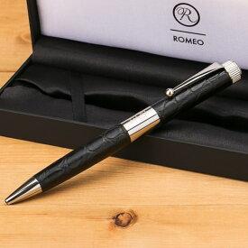 伊東屋 Ito-ya ロメオ Romeo No.3 ゲルインク ボールペン レザー クロコ型押し R464
