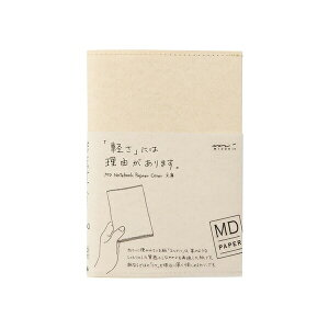ミドリ MDノートカバー 紙カバー コルドバ A5 49841006