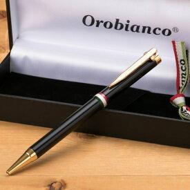 オロビアンコ Orobianco ラ・スクリヴェリア ボールペン ブラック GT 1953001