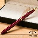 PARKER(パーカー) ソネット オリジナル レッドGT マルチファンクションペン