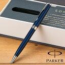 PARKER(パーカー)ソネット ブルーラッカーCT ボールペン 1950889