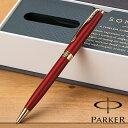 PARKER(パーカー) ソネット レッドGT ボールペン 1950777