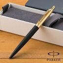 PARKER(パーカー) ジョッター プレミアムライン ブラックGT ボールペン 1953420