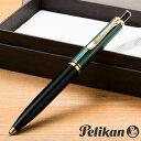 【名入れ無料】 ペリカン PELIKAN スーベレーン K400 ボールペン 緑縞
