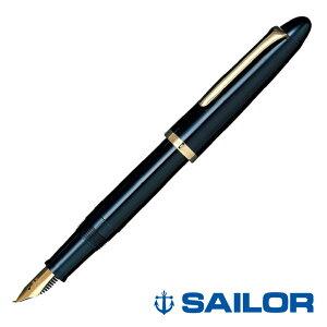 SAILOR セーラー プロフィット ふでDEまんねん 10-0212-740