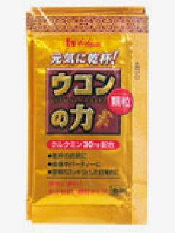 Ukon no Chikara < granules: 1 Pack (1.5 g x 50 bag pieces)