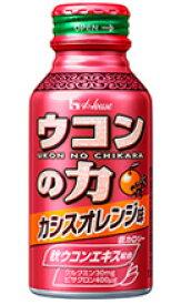 【送料無料】ウコンの力 カシスオレンジ味 1ケース(100ml×60本)