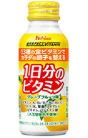 【送料無料】パーフェクトビタミン 1日分のビタミン グレープフルーツ味1ケース(120ml×30本)