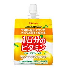 【送料無料】パーフェクトビタミン 1日分のビタミンゼリー[グレープフルーツ味]1ケース(180g×24個入)