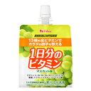 【送料無料】パーフェクトビタミン 1日分のビタミンゼリー[マスカット味]1ケース(180g×24個入)★