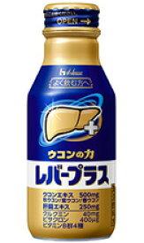 【送料無料!】ウコンの力レバープラス1ケース(100ml×30本)