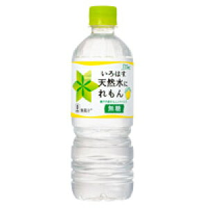 【メーカー直送】コカ・コーラ い・ろ・は・す 天然水にれもん 1ケース(555mlPET×24本)