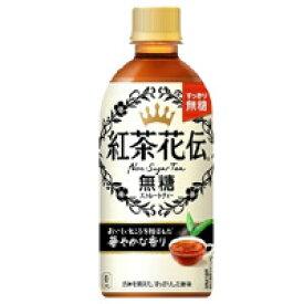 【メーカー直送】コカ・コーラ 紅茶花伝 無糖ストレートティー(440mlPET×24本)
