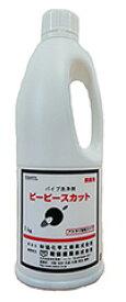 【排水管の詰まりに!】液体パイプ洗浄剤 ピーピースカット業務用(1kg)