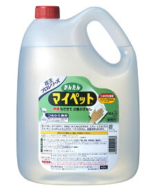 【送料無料】花王 かんたんマイペット業務用1ケース(4.5L×4本)