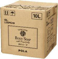 【送料無料】ポーラ SHOWER BREAK PLUS[シャワーブレイクプラス]ボディソープ(10L)