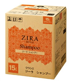 【送料無料】クラシエ ZIRA[ジーラ]シャンプー(15L)