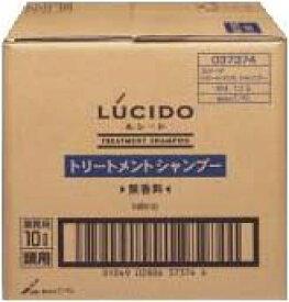 【送料無料】マンダム LUCIDO[ルシード(無香料)]トリートメントシャンプー(10L)