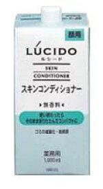 マンダム LUCIDO[ルシード(無香料)]スキンコンディショナー(詰替用1L)