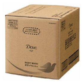 【送料無料】ユニリーバ Dove[ダヴ]ボディウォッシュ(10kg)