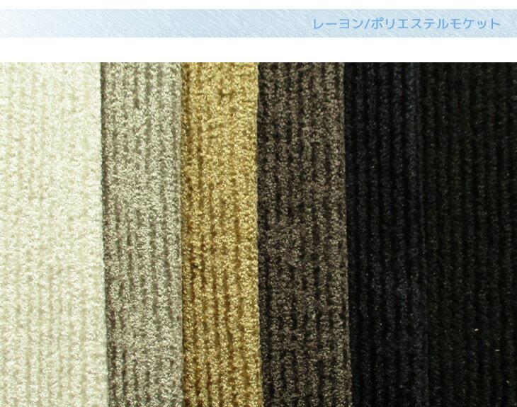【カット50cm単位】レーヨン/ポリエステルモケット【布・生地・手作り】