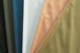 【布 生地 手作り カット50cm単位】LANATEC(R)LEIポリエステルスーパープルックツイル(白・ベージュ・オレンジ系)