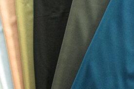 【布 生地 手作り カット50cm単位】LANATEC(R)LEIポリエステルスーパープルックツイル(ダークカラー)