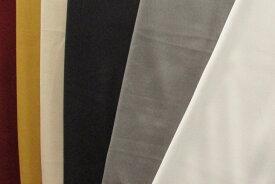 【布 生地 手作り カット50cm単位】LANATEC(R)LEI ポリエステル杢調サージストレッチ(紫・緑・ダーク系)