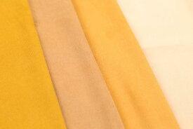 【カット50cm単位】シャツコール ナチュラルカラー【生地・布・コーデュロイ・コールテン・無地】