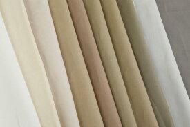 【7/1〜最小購入数1m以上〜50cm単位】シーチング(ナチュラルカラー) 布 生地 手作り