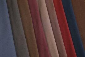 【7/1〜最小購入数1m以上〜50cm単位】シーチング(グレー・ダークカラー) 布 生地 手作り