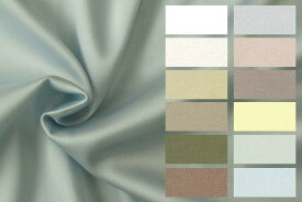 50dソフトサテン(ナチュラル&ペールカラー) 布 生地 手作り 最小購入数1m以上〜50cm単位