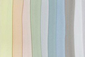 【7/1〜最小購入数1m以上〜50cm単位】100d梨地(ペールカラー) 布 生地 手作り