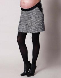 Seraphine ZAINA ツイードAラインスカート -ブラック/エクル