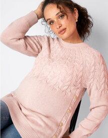 Seraphine HERA <授乳対応>ケーブルマタニティセーター -ブラッシュピンク