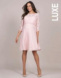 Seraphine MISHA <授乳対応>レースマタニティドレス -ブラッシュピンク