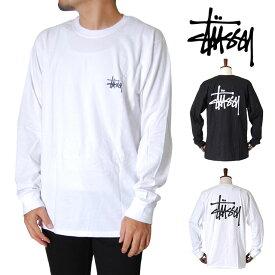STUSSY ステューシー ロンT 長袖 Tシャツ カットソー ベーシックロゴ ブラック ホワイト スレート S M L XL サイズ 男性 トップス BASIC STUSSY LS TEE BLACK WHITE SLATE 大きいサイズ 2XL