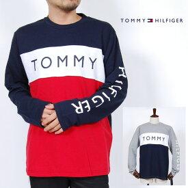 トミーヒルフィガー ロンT メンズ スウェットシャツ S M L XLサイズ プルオーバー トレーナー グレー ネイビー レディース 長袖Tシャツ ルームウェア スリープウェア 薄手 TOMMY HILFIGER USモデル