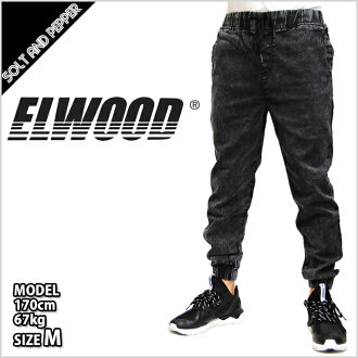 ELWOOD Elwood BLACK ACID WASH STRETCH DENIM JOGGER PANT black wash stretch denim Jogger pants black bottoms men MENS men's bottoms Street casual HIPHOP hip hop