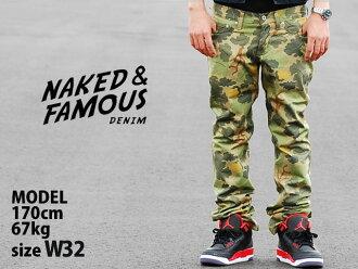 裸体著名牛仔 x 巴尼斯纽约怪异的家伙叶/云双迷彩裸体著名纽约巴尼斯百货另一个注意协作叶迷彩伪装男士男裤裤服装品牌