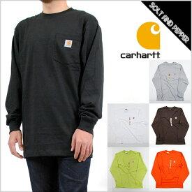 カーハート 長袖Tシャツ ポケットTシャツ ベーシック ポケット付き S M L XL XXLサイズ ロング スリーブ L/S Tシャツ ホワイト グレー オレンジ ライムグリーン ブラック ダークブラウン ロンT メンズ レディース Carhartt BASIC POCKET T-SHIRT